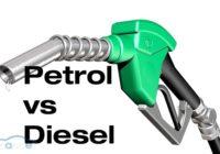 Βενζίνη ή ντίζελ;